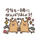 ゆるイノシシさんの年末年始【2019】(個別スタンプ:15)