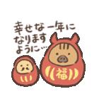 ゆるイノシシさんの年末年始【2019】(個別スタンプ:16)