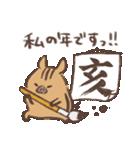 ゆるイノシシさんの年末年始【2019】(個別スタンプ:17)