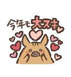 ゆるイノシシさんの年末年始【2019】(個別スタンプ:19)