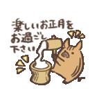 ゆるイノシシさんの年末年始【2019】(個別スタンプ:20)