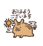 ゆるイノシシさんの年末年始【2019】(個別スタンプ:21)