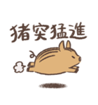 ゆるイノシシさんの年末年始【2019】(個別スタンプ:22)