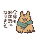 ゆるイノシシさんの年末年始【2019】(個別スタンプ:23)