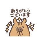 ゆるイノシシさんの年末年始【2019】(個別スタンプ:25)