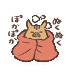 ゆるイノシシさんの年末年始【2019】(個別スタンプ:29)