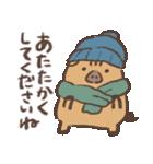 ゆるイノシシさんの年末年始【2019】(個別スタンプ:31)