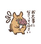 ゆるイノシシさんの年末年始【2019】(個別スタンプ:32)
