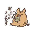 ゆるイノシシさんの年末年始【2019】(個別スタンプ:33)