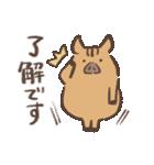 ゆるイノシシさんの年末年始【2019】(個別スタンプ:34)