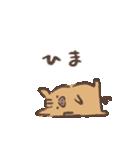 ゆるイノシシさんの年末年始【2019】(個別スタンプ:35)