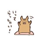 ゆるイノシシさんの年末年始【2019】(個別スタンプ:38)