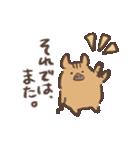 ゆるイノシシさんの年末年始【2019】(個別スタンプ:39)