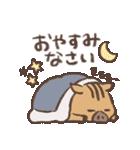ゆるイノシシさんの年末年始【2019】(個別スタンプ:40)