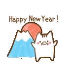 ゆるいの♡お正月スタンプ(個別スタンプ:01)