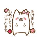 ゆるいの♡お正月スタンプ(個別スタンプ:02)