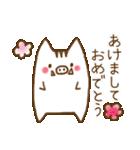 ゆるいの♡お正月スタンプ(個別スタンプ:03)