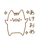 ゆるいの♡お正月スタンプ(個別スタンプ:04)