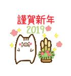 ゆるいの♡お正月スタンプ(個別スタンプ:05)