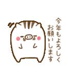 ゆるいの♡お正月スタンプ(個別スタンプ:06)