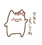 ゆるいの♡お正月スタンプ(個別スタンプ:07)