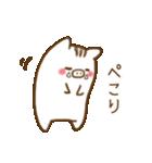 ゆるいの♡お正月スタンプ(個別スタンプ:09)