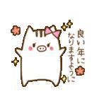 ゆるいの♡お正月スタンプ(個別スタンプ:11)