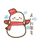 ゆるいの♡お正月スタンプ(個別スタンプ:24)