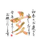 本格 筆文字 年賀状 2019 正月 あけおめ(個別スタンプ:01)