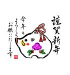 本格 筆文字 年賀状 2019 正月 あけおめ(個別スタンプ:02)