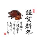 本格 筆文字 年賀状 2019 正月 あけおめ(個別スタンプ:03)