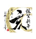 本格 筆文字 年賀状 2019 正月 あけおめ(個別スタンプ:06)
