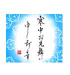 本格 筆文字 年賀状 2019 正月 あけおめ(個別スタンプ:07)