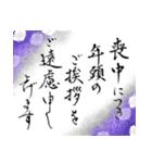 本格 筆文字 年賀状 2019 正月 あけおめ(個別スタンプ:08)