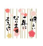 本格 筆文字 年賀状 2019 正月 あけおめ(個別スタンプ:09)