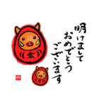 本格 筆文字 年賀状 2019 正月 あけおめ(個別スタンプ:10)