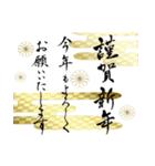 本格 筆文字 年賀状 2019 正月 あけおめ(個別スタンプ:11)