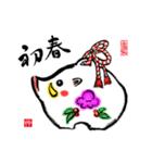 本格 筆文字 年賀状 2019 正月 あけおめ(個別スタンプ:13)