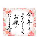 本格 筆文字 年賀状 2019 正月 あけおめ(個別スタンプ:18)