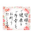本格 筆文字 年賀状 2019 正月 あけおめ(個別スタンプ:19)