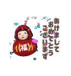 【動く】レッドカッパ#2【年末年始】(個別スタンプ:01)