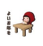 【動く】レッドカッパ#2【年末年始】(個別スタンプ:09)