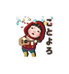 【動く】レッドカッパ#2【年末年始】(個別スタンプ:14)