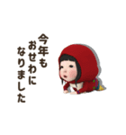 【動く】レッドカッパ#2【年末年始】(個別スタンプ:18)
