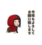【動く】レッドカッパ#2【年末年始】(個別スタンプ:19)