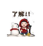 【動く】レッドカッパ#2【年末年始】(個別スタンプ:22)