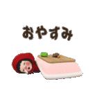【動く】レッドカッパ#2【年末年始】(個別スタンプ:24)