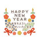 大人の可愛げマナー年賀状&お正月2(個別スタンプ:06)