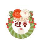 大人の可愛げマナー年賀状&お正月2(個別スタンプ:11)
