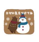 大人の可愛げマナー年賀状&お正月2(個別スタンプ:35)